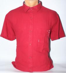 Рубашки мужские оптом 92174036  05-13