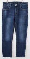 Джинсы мужские Li Feng Jeans оптом 09174536 7520