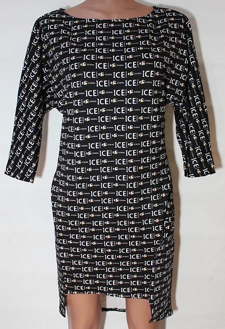 Платья женские оптом 42768930 81-1