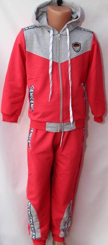 Спортивные костюмы детские оптом 2307556 8469