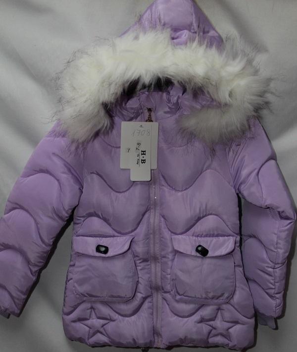 Куртки детские H.B. оптом 30486152 1708-152