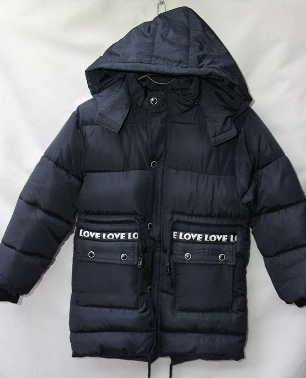Куртки подростковые H.B. оптом 65839742 F17-14-1