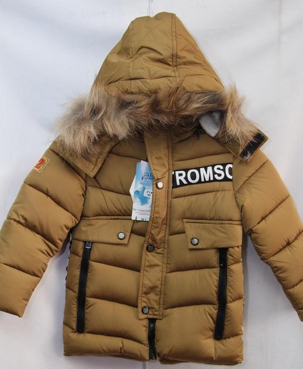Куртки детские зимние оптом 20091076 21-3