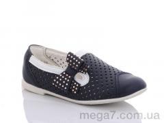 Туфли, Леопард оптом W252 blue