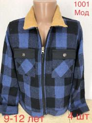 Рубашки юниор на меху оптом 35610249 1001-156
