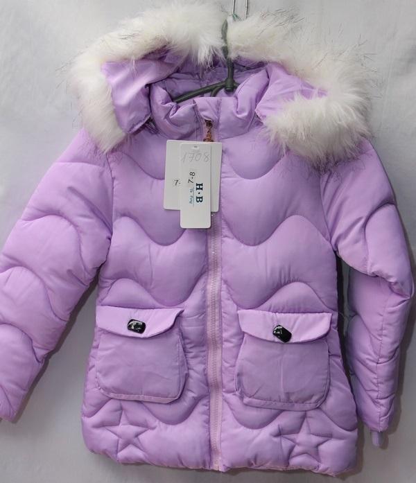 Куртки детские H.B. оптом 50732148 1708-154