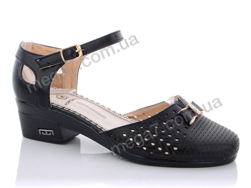 Туфли, Коронате оптом C103