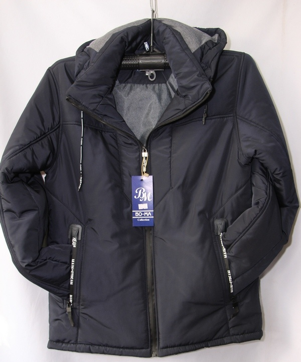 Куртка BO-MA осения мужская оптом 59023814 568-4