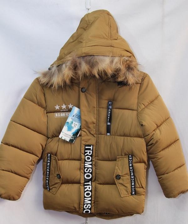 Куртки детские зимние оптом 20091076 07-2