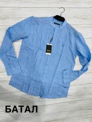 Рубашки мужские БАТАЛ оптом 37085961 4253-229