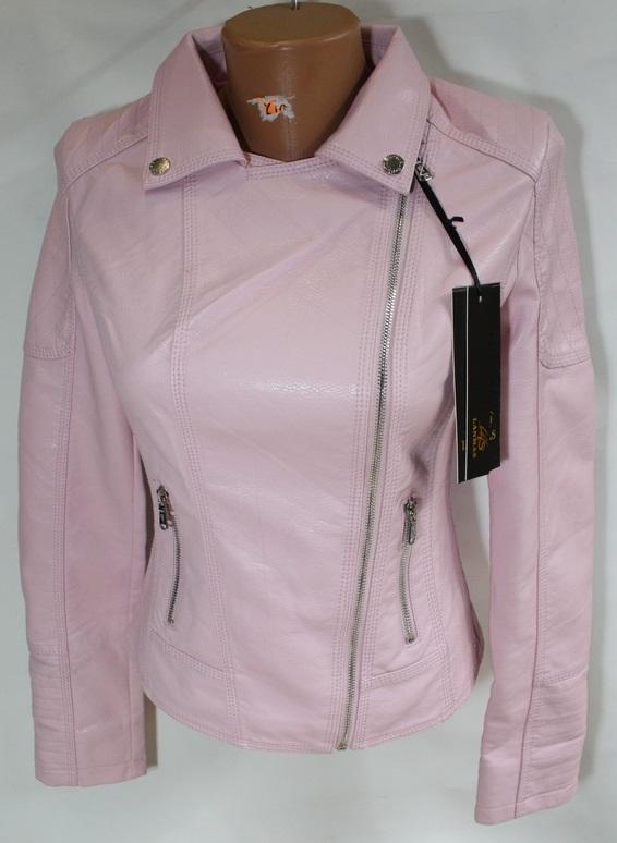 Куртки женские LANMAS оптом 98736014 1971-1