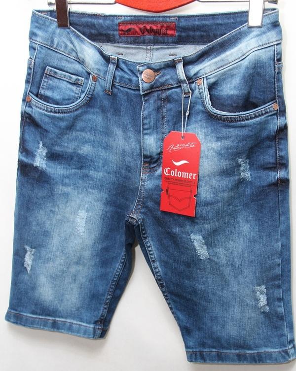 Шорты джинсовые мужские COLOMER оптом 08061340 1201