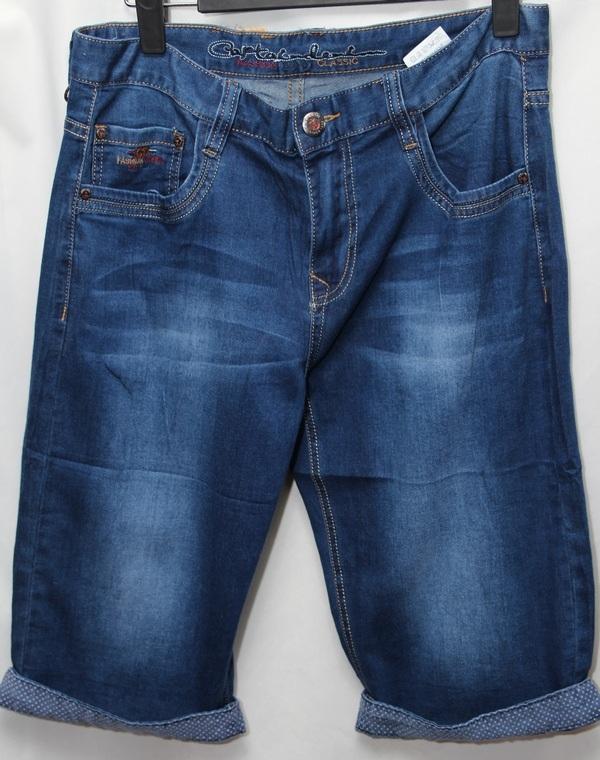 Шорты джинсовые мужские оптом 82157906 7508