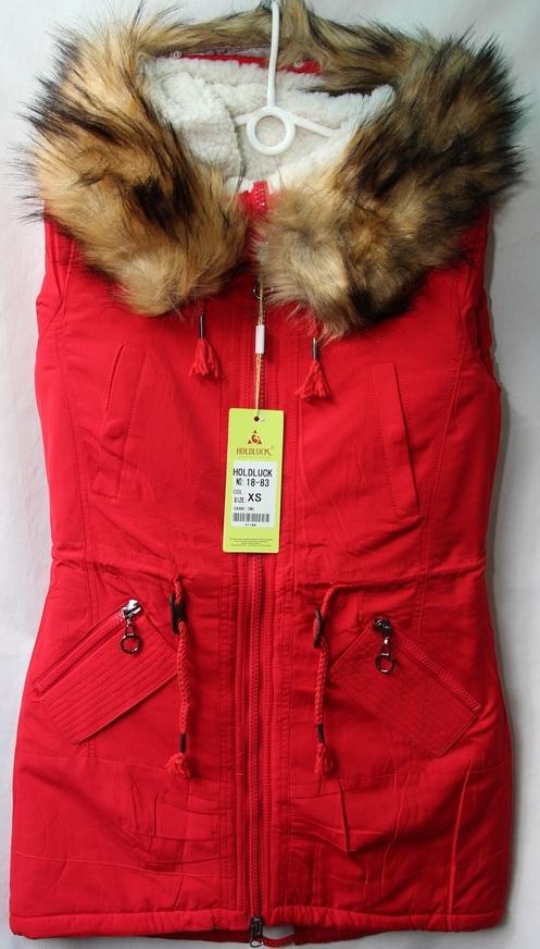 Парки женские зимние Holdluck оптом 31204579 1883-1-1
