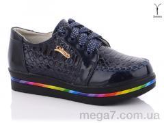Туфли, Леопард оптом X367-2