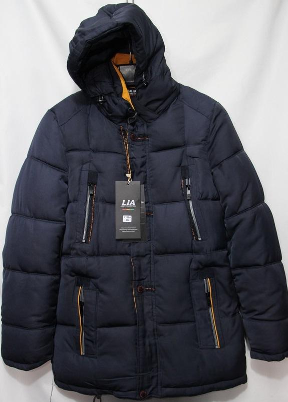 Куртки подростковыеLIA оптом 93045276 1738