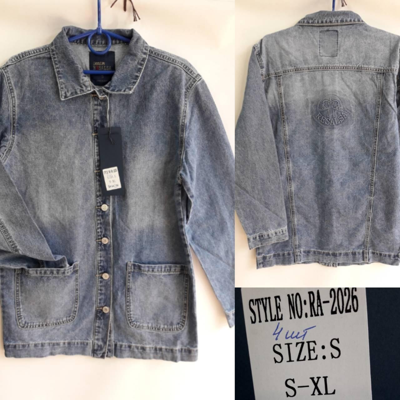 Куртки джинсовые женские  оптом 93805741 2026