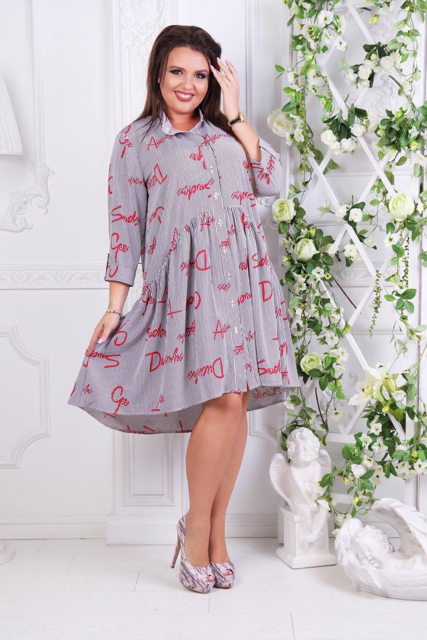 Платья женские оптом 92401736 096963-1