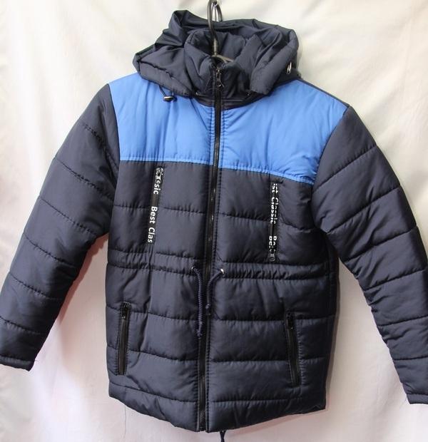 Куртки детские оптом 46018935 1097