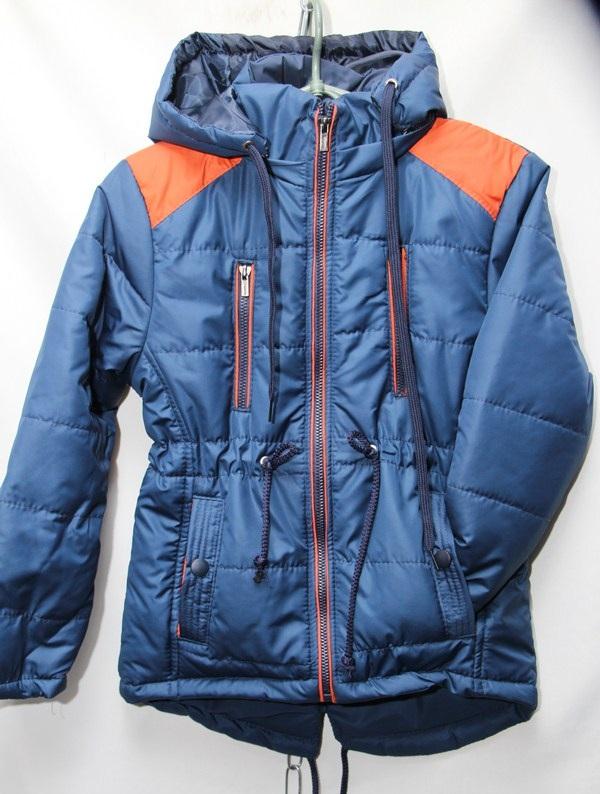 Куртки Юниор оптом  16035545 5181-15