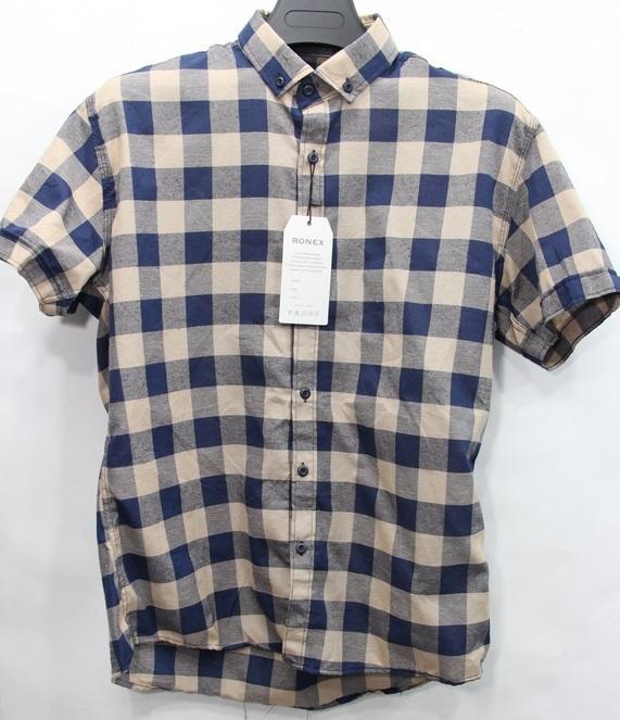 Рубашки мужские оптом 78694512 8-22