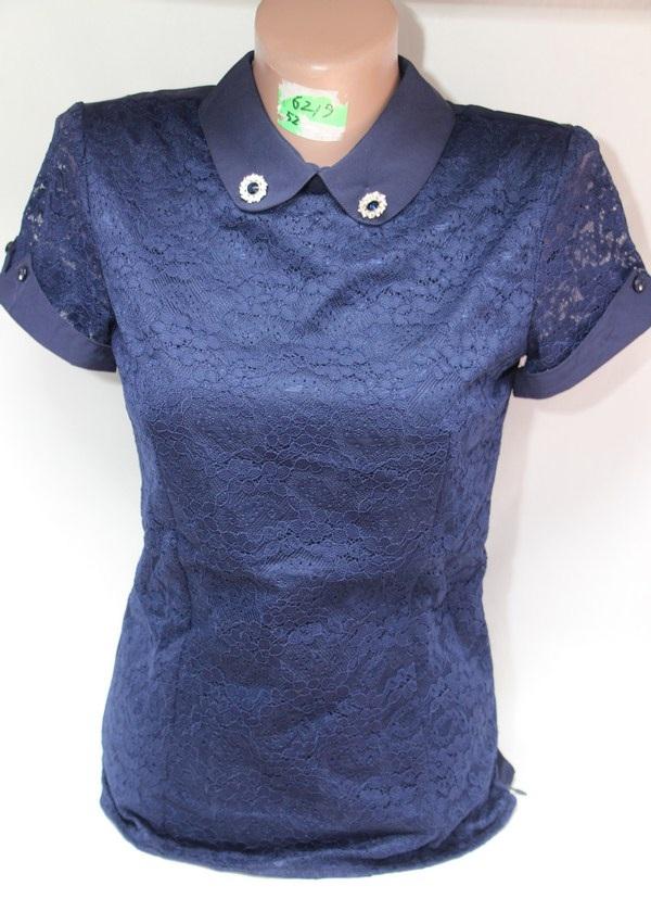 Блуза женская оптом 2504673 5099-16