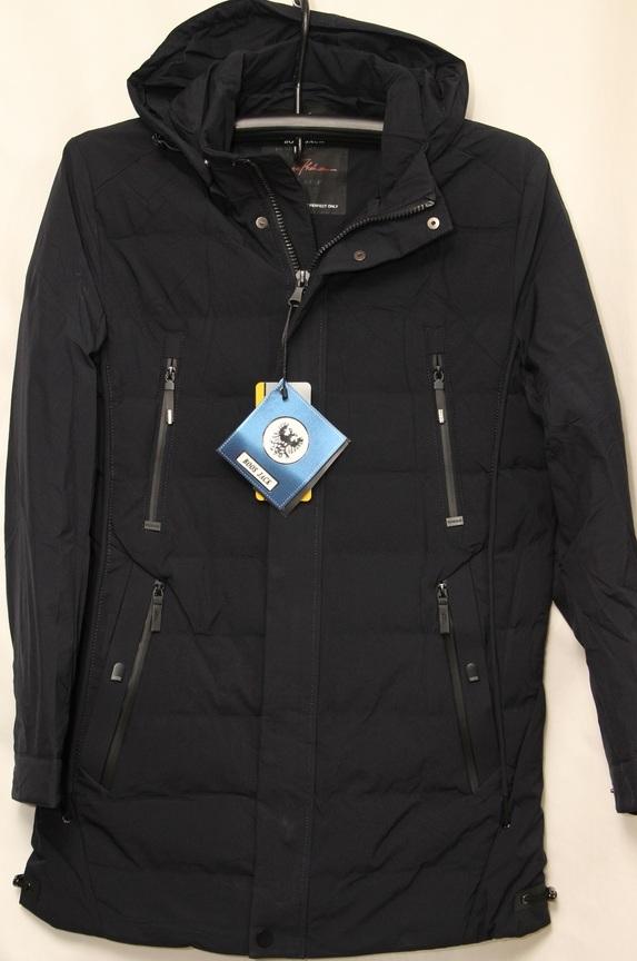 Куртки холлофайберы BOOS JACK мужские оптом 94610783 8958-3