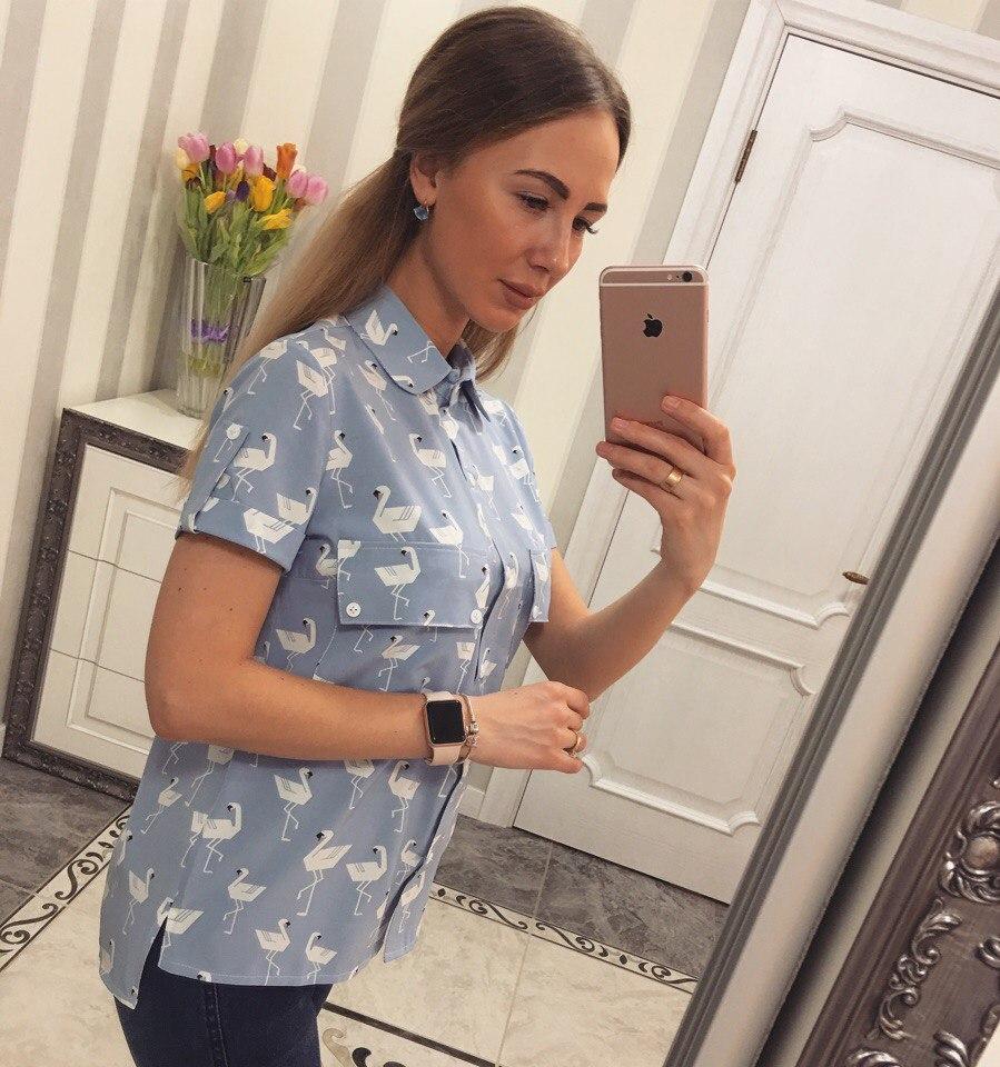 Рубашки женские оптом 20033183 280-17
