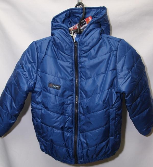 Куртки детские оптом 14091045 502-5