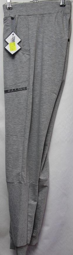 Спортивные штаны мужские оптом 14021700 84279-3