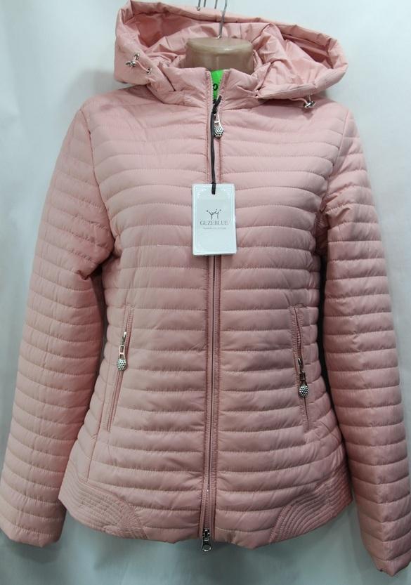 Куртки женские оптом 54839201 1724-4