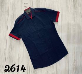 Рубашки мужские оптом 87650934 2614-12