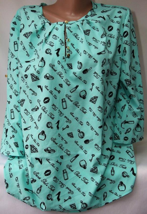 Блуза женская батал оптом  20033001 6099-56