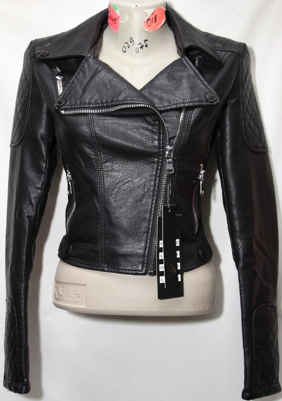 Куртки женские LANMAS демисезонные оптом 14078635 1873