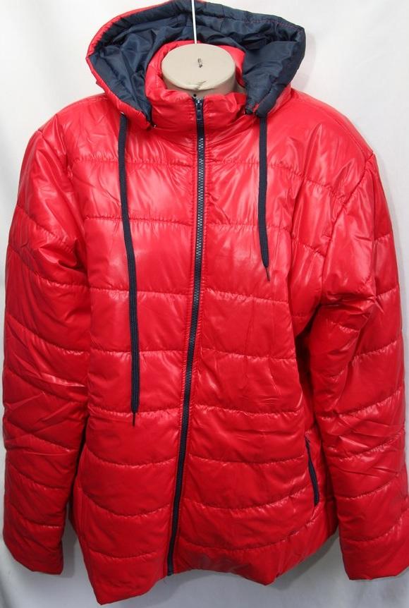 Куртки  женские Батал  оптом 1903286 5610-75