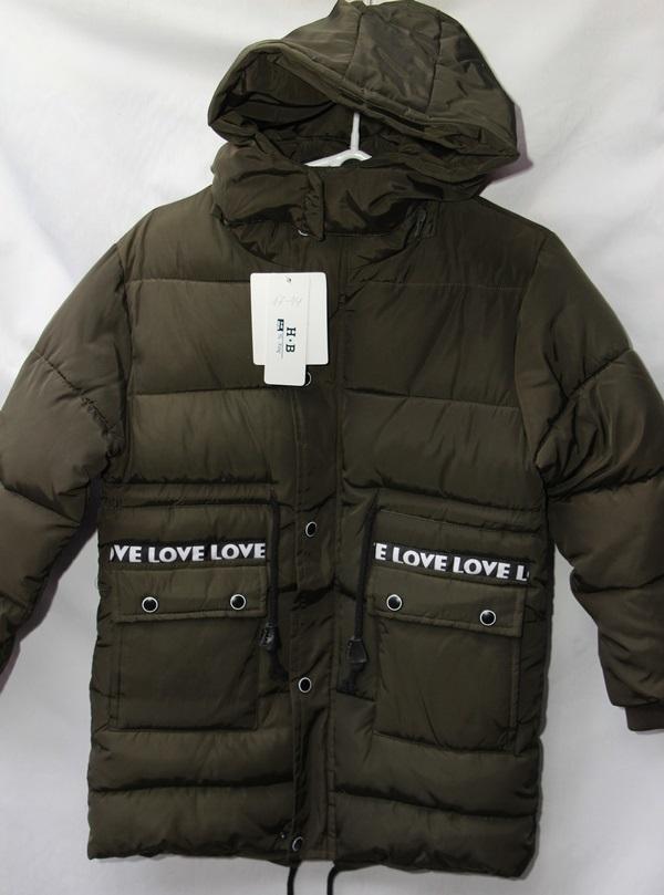 Куртки подростковые H.B. оптом 95348107 F17-14-2
