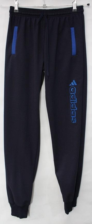 Спортивные штаны подростковые оптом 97682341 3975-7