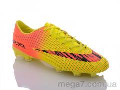 Футбольная обувь, Enigma оптом A855A-3K