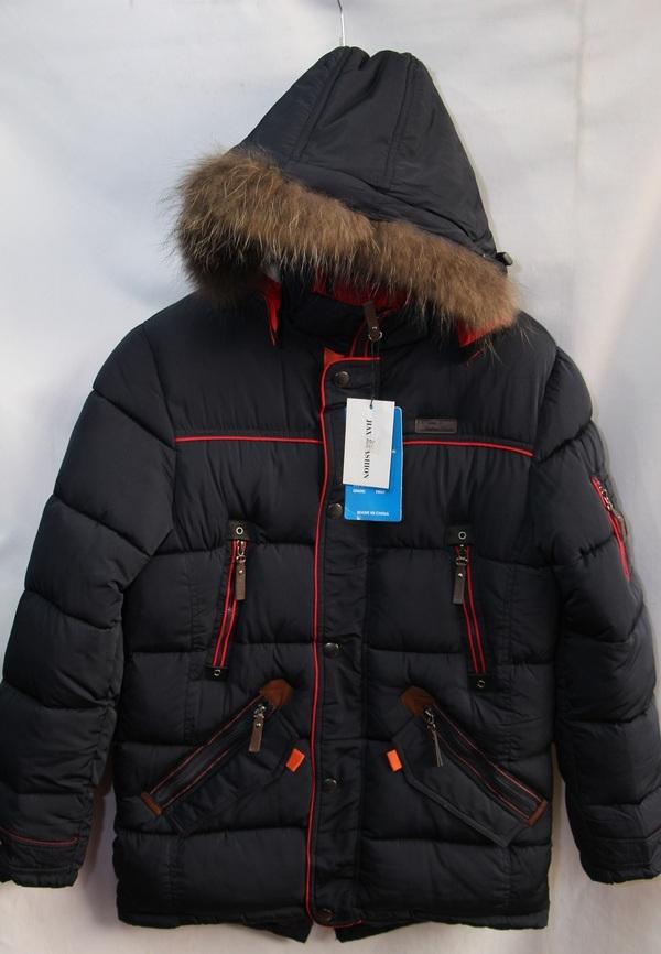 Куртки подростковые зимние оптом 20091076 15-2