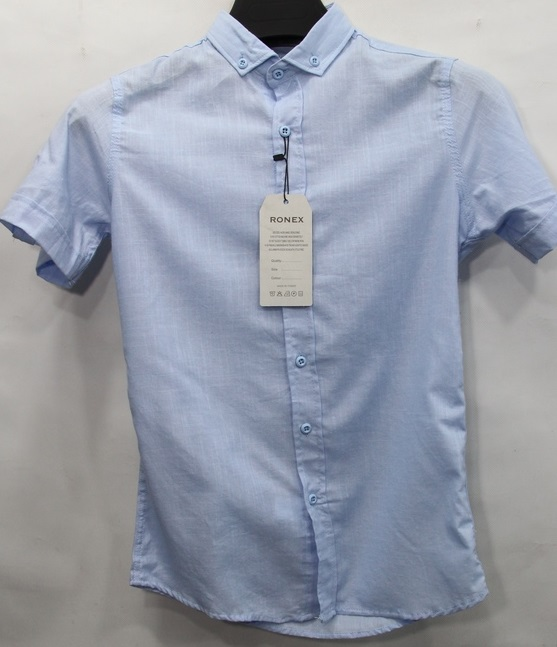 Рубашки мужские оптом 46789210 7-1-5