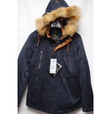 Мужская куртка MOSIDENG зимняя оптом Китай 01114976 6821-1