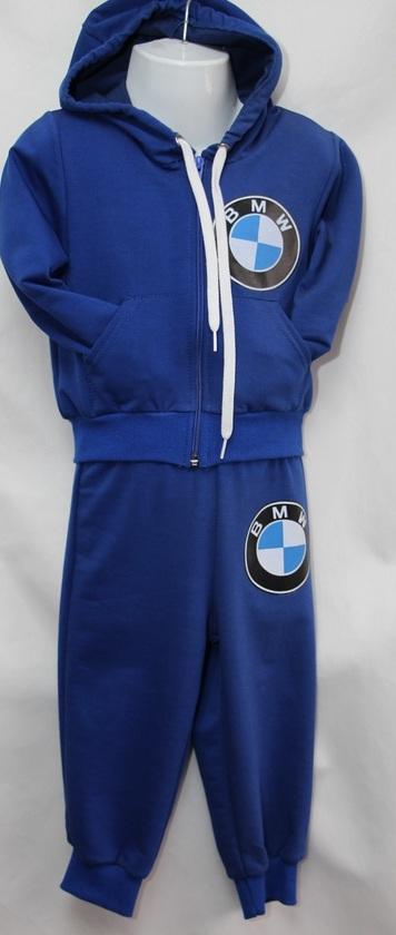Спортивные костюмы детские оптом 1907514 02-2