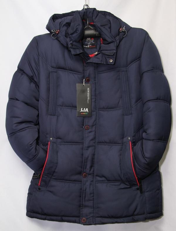 Куртка RSDK мужская зимняя оптом 11091337 1734-45