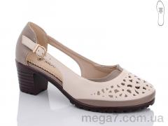 Туфли, Molo оптом 9903-6