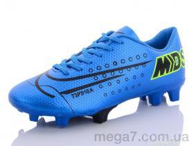 Футбольная обувь, Presto оптом K55-4