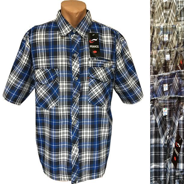 Рубашки мужские оптом 26031760 99