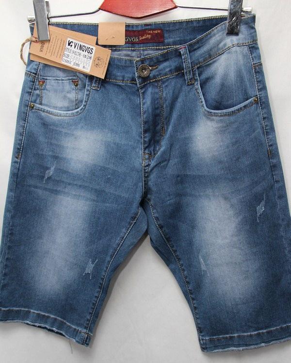 Шорты джинсовые мужские оптом 42179635 4276-4