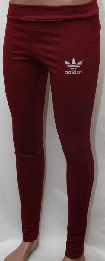 Спортивные штаны женские оптом 0803983 21-4