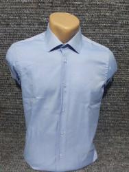 Рубашки мужские PIERRE ROSSI оптом 63428790 07-16