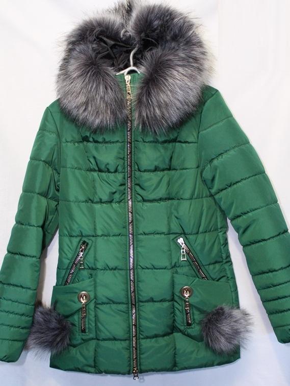 Куртки  Украина женские  оптом 51807439 7535-8